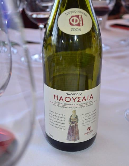 Foundi Wines Lady of Naoussa